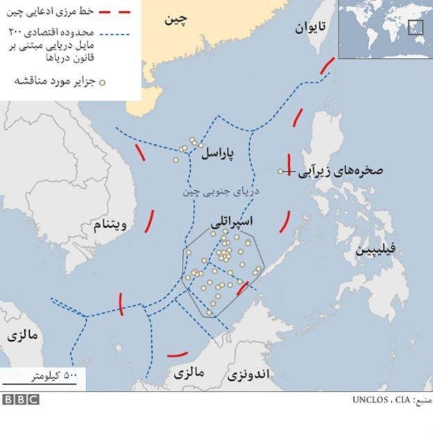 دادگاه حکمیت لاهه ادعاهای چین را بر دریای چین جنوبی رد کرد