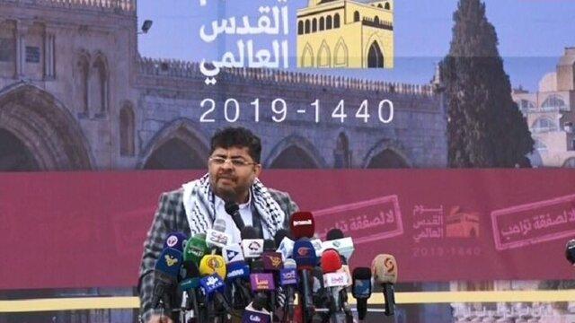 استقبال انصارالله یمن از نشست کوالالامپور