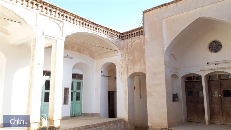 ثبت ملی خانه فرهنگی، تاریخی صدیقیان در آران و بیدگل