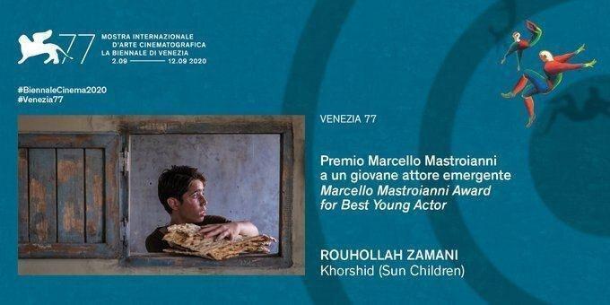 ویدئو ، روح الله زمانی برنده جایزه بهترین بازیگر نوظهور جشنواره ونیز ، مجید مجیدی راستا زندگی ام را تغییر داد