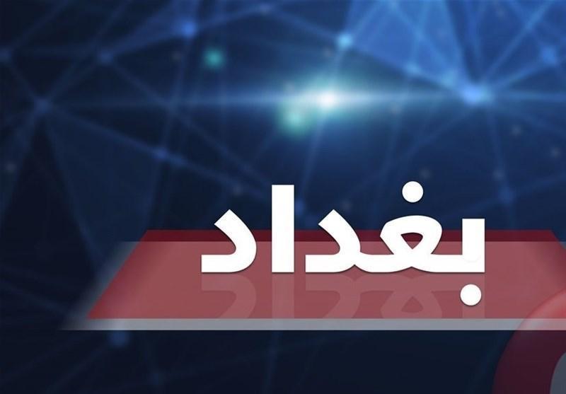 عراق، هشدار درباره فعالیت هسته های خفته تروریستی در اطراف بغداد