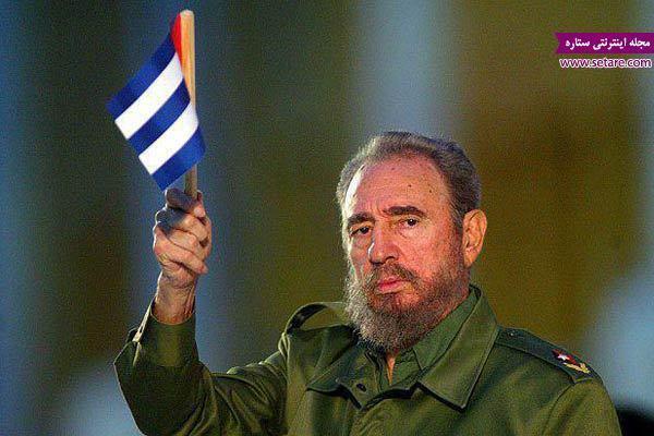 فیدل کاسترو، رهبر انقلابی کوبا در سن 90 سالگی درگذشت