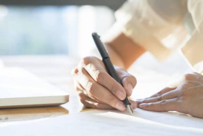 برای تند نوشتن فقط کافیست &hellip