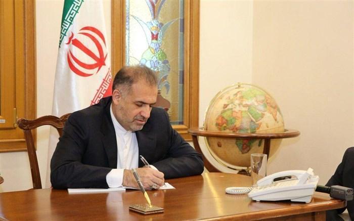 توییت سفیر ایران در روسیه در پی رایزنی تلفنی روحانی و پوتین