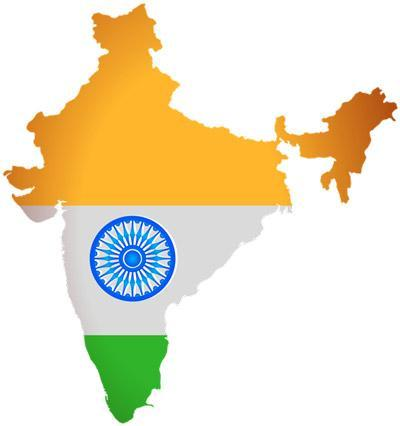 واحد پول هند چیست؟