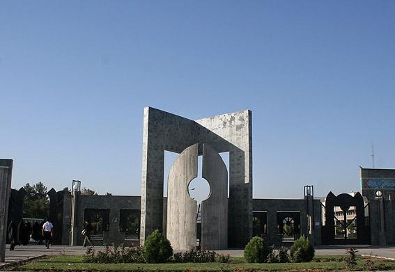 بودجه پیشنهادی دولت برای دانشگاه فردوسی مشهد 5982 میلیارد و 227 میلیون ریال است