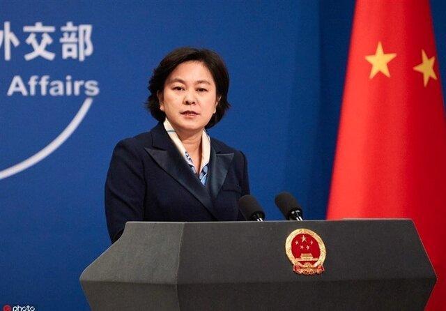تاکید چین بر لزوم بازگشت بدون پیش&zwnjشرط آمریکا به برجام و برطرف همه تحریم&zwnjها