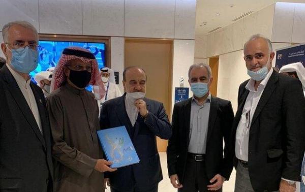 فدراسیون فوتبال ایران برای میزبانی جام ملت های آسیا کتاب داد