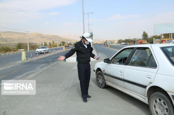 خبرنگاران صدور مجوز تردد بین استانی در اسلامشهر از 22 دی اینترنتی می گردد