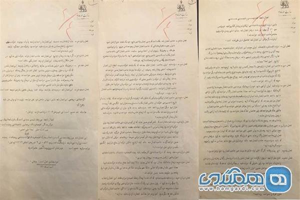 تکذیب سرقت قرارداد دارسی از آرشیو مرکز اسناد مجلس شورای اسلامی