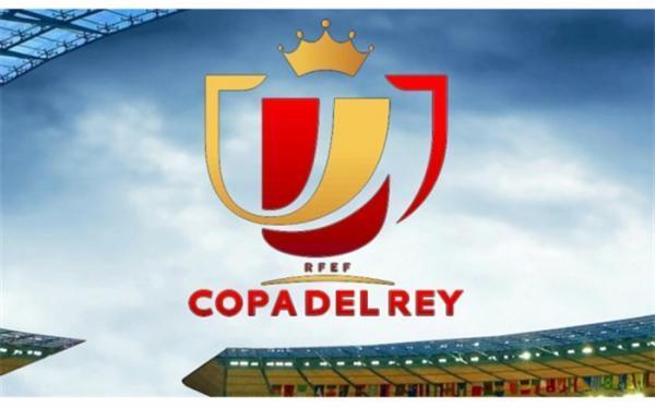زمان برگزاری فینال کوپا دی ری اعلام شد