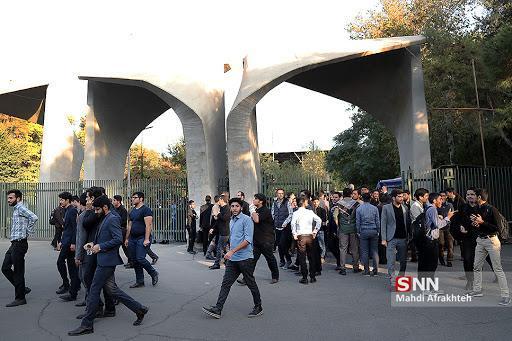 شرایط حضور دانشجویان ساکن شهرهای قرمز دانشگاه تهران در خوابگاه خبرنگاران