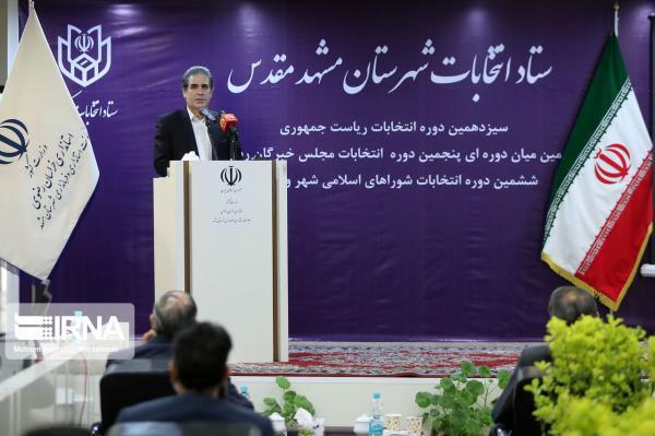 خبرنگاران سرپرست ستاد انتخابات خراسان رضوی: انتخابات غیر رقابتی پذیرفتنی نیست