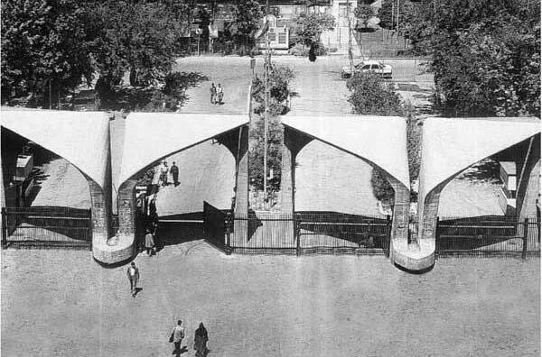 پردیس مرکزی دانشگاه تهران پس از 86 سال صاحب سند تک برگی شد